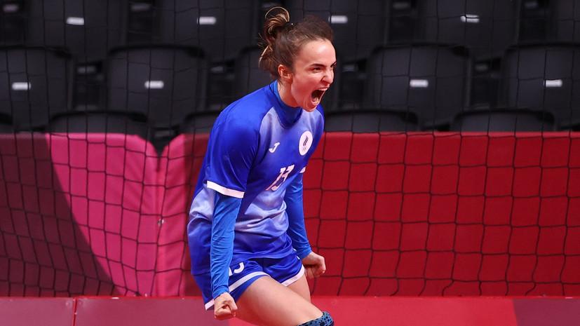 Вяхирева признана самым ценным игроком женского гандбольного турнира на ОИ