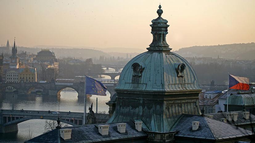 «Стандартный приём»: что стоит за словами главы МИД Чехии о необходимости заново выстраивать отношения с РФ