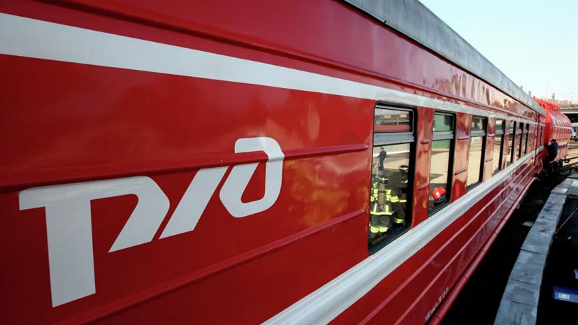 В РЖД решили провести проверку по факту отравления детей в поезде Мурманск — Адлер
