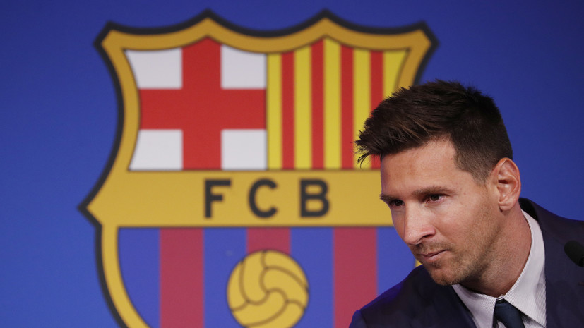 Месси надеется, что ещё вернётся в «Барселону»