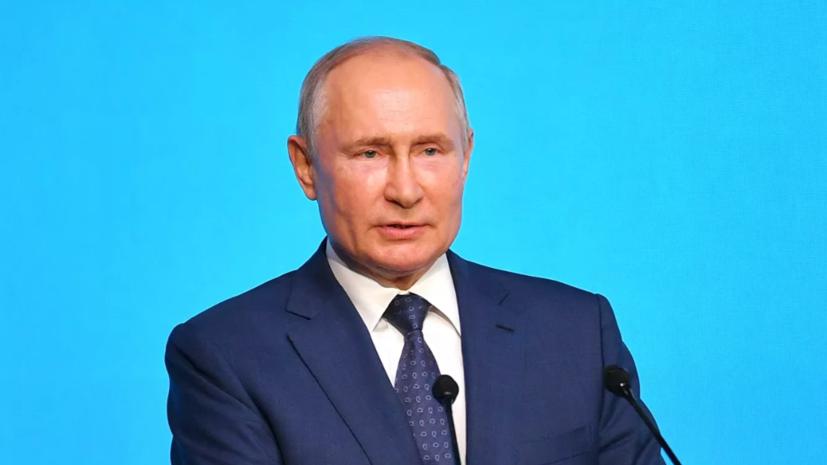 Путин примет участие в конференции по морской безопасности в рамках СБ ООН
