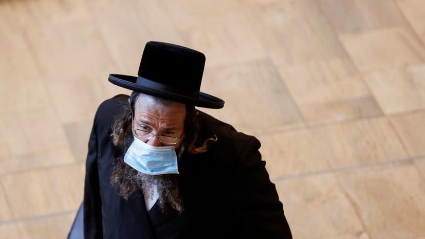 В Израиле вновь ввели обязательное ношение масок на улице