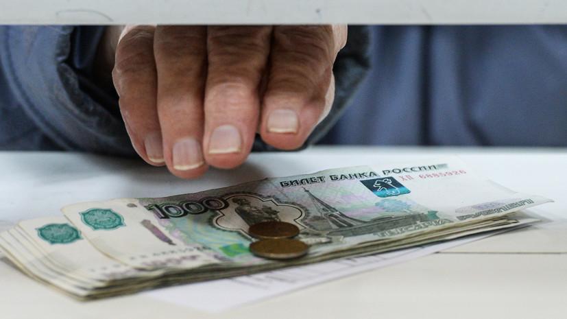 Кабмин одобрил проект об ожидаемом периоде выплаты накопительной пенсии на 2022 год