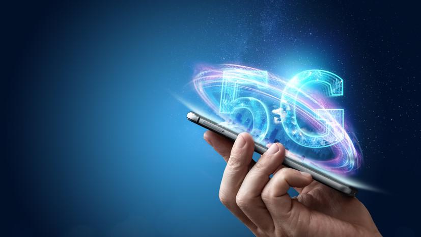 «Заранее возложить вину на других»: в США предупредили об угрозах из-за внедрения 5G