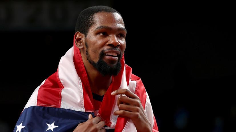 «Бруклин» сообщил о продлении контракта с олимпийским чемпионом Дюрантом