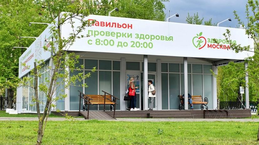 Более 560 тысяч граждан привились от COVID-19 в павильонах «Здоровая Москва»