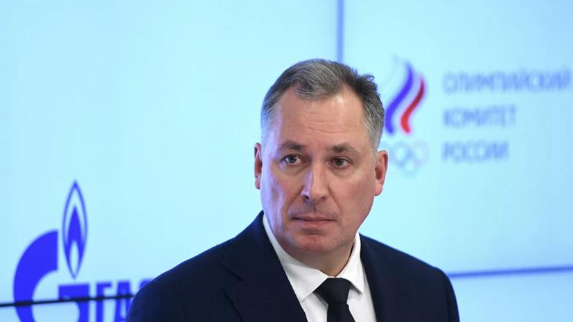 Поздняков подвёл итоги выступления россиян на Олимпиаде в Токио