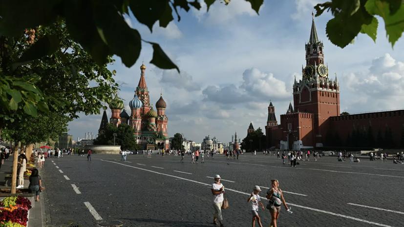 Синоптик рассказал об окончании жары в Москве