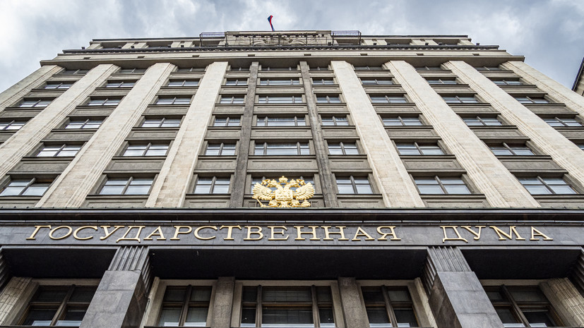 В Госдуме предложили запретить притесняющим русскоговорящих въезд в Россию