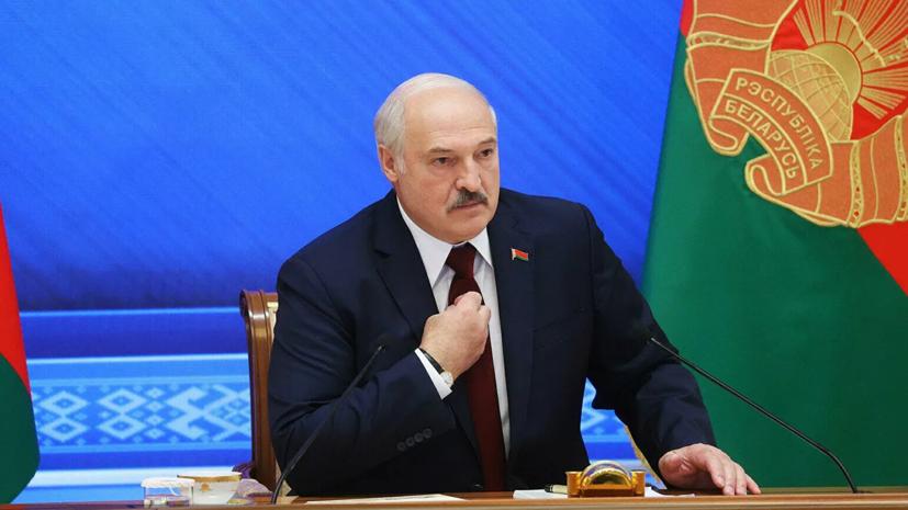 Лукашенко: Минск готов к международному расследованию инцидента с Ryanair