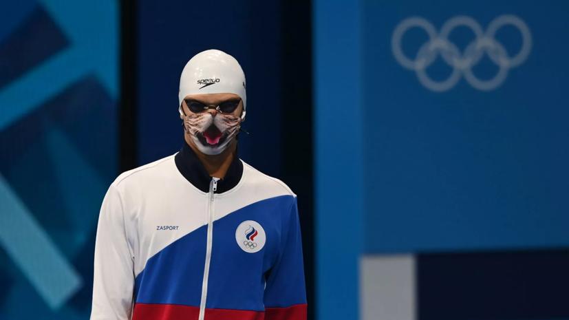 Пловец Рылов стал самым упоминаемым спортсменом на Играх-2020 в «Одноклассниках»