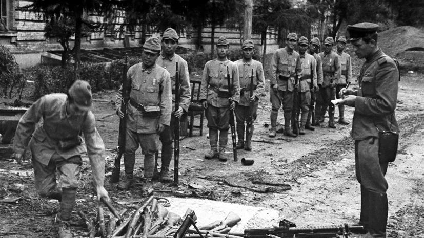 ФСБ рассекретила японское «Руководство к секретной войне» 1944 года