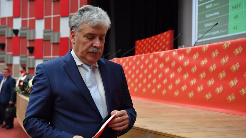 ВС признал законным отказ ЦИК в допуске Грудинина на выборы в Госдуму