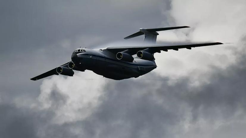 Греция попросила Россию предоставить два Ил-76 и два Ми-8 из-за пожаров