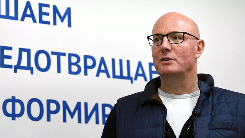Чернышенко подвёл итоги выступления россиян на Олимпиаде в Токио