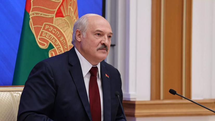 Лукашенко прокомментировал ситуацию с нелегальными мигрантами