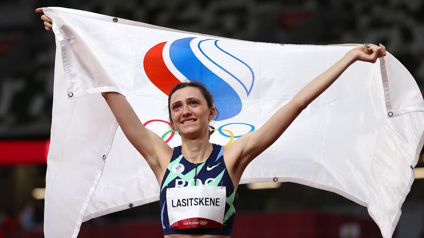 Ласицкене: быть олимпийской чемпионкой — большая ответственность и гордость