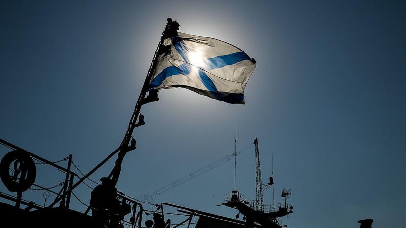 Тральщик ЧФ отработал противоминные действия в Средиземном море