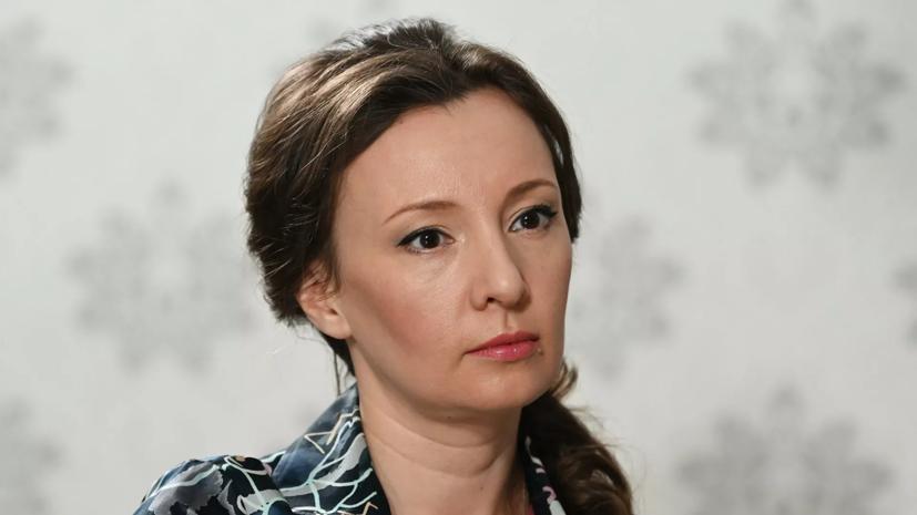 Кузнецова прокомментировала ситуацию с выплатами детских пособий