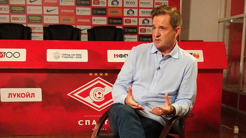 Рианчо назвал Бердыева отличной кандидатурой на пост спортивного директора «Спартака»