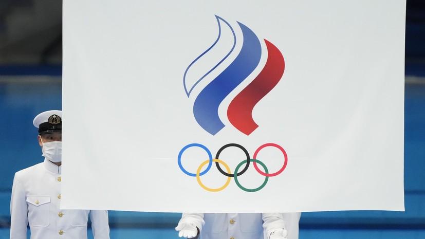 Магомедалиева рассказала, какую реакцию у иностранцев вызвало выступление российских спортсменов под знамёнами ОКР