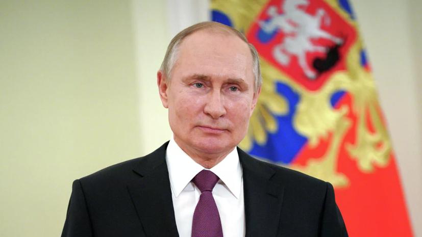 Путин обратился к российским паралимпийцам