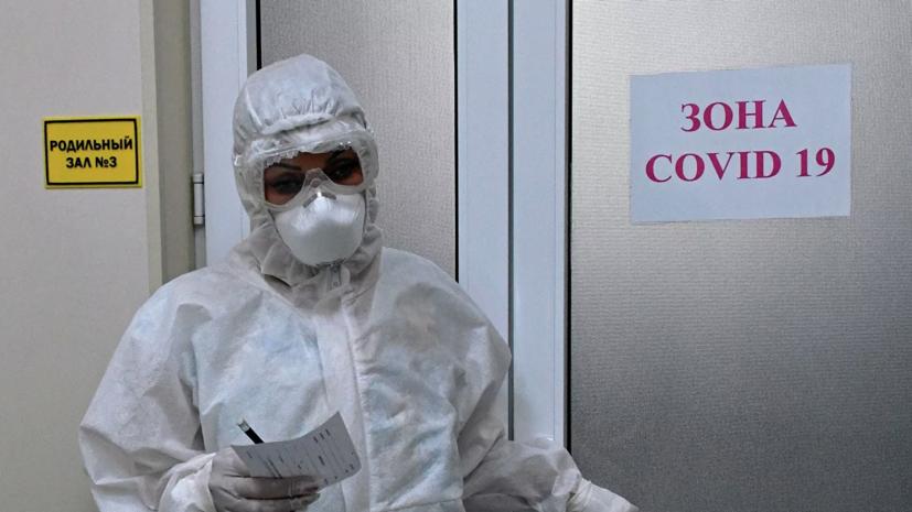 За сутки в России выявили 21 378 случаев коронавируса