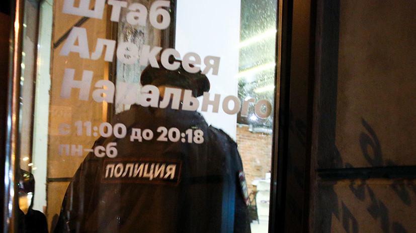 «Мне ни копейки не заплатили»: экс-юрист команды Навального обвиняет бывших руководителей ФБК в обмане