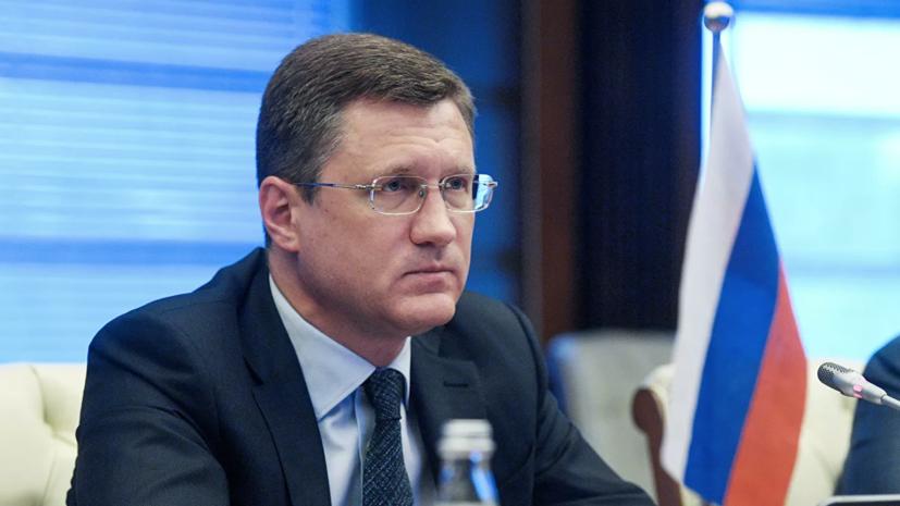Новак высказался о возможности запрета экспорта нефтепродуктов