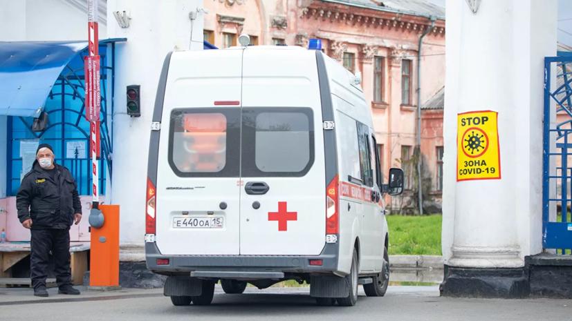 Число погибших в результате ЧП в больнице Владикавказа возросло до 11