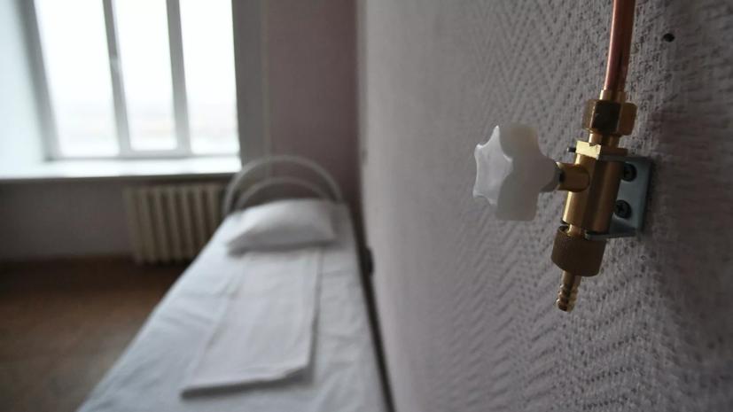 Власти Северной Осетии высказались о причине ЧП с кислородным обеспечением в больнице
