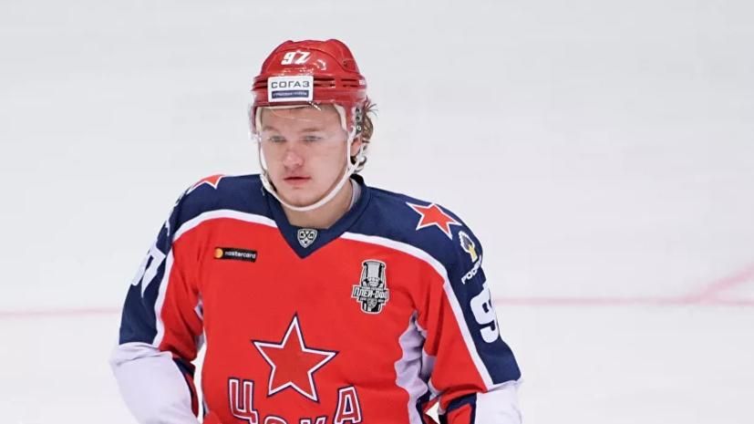 В ЦСКА отреагировали на информацию о возможном возвращении Капризова