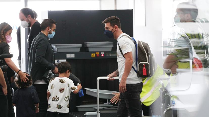 Источник: Месси вылетает в Париж из Барселоны