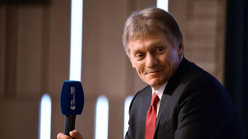 Суд отклонил иск Навального к пресс-секретарю президента Дмитрию Пескову