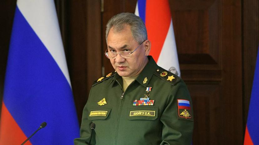Шойгу рассказал об уровне доверия к российской армии в обществе