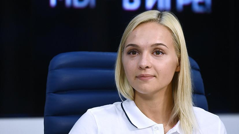 Олимпийская чемпионка Рио-2016 гандболистка Дмитриева приостанавливает карьеру