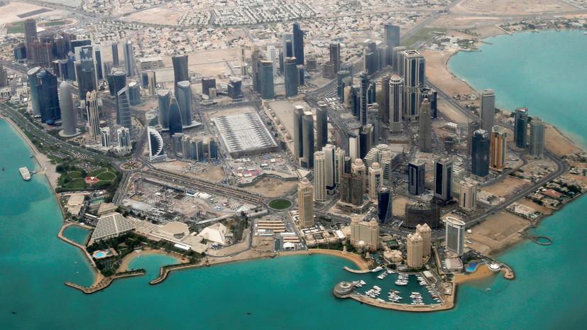 В Катаре стартовала трёхдневная встреча по урегулированию ситуации в Афганистане
