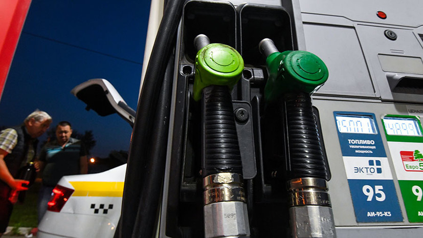Горючее равновесие: в правительстве рассказали о мерах по сдерживанию цен на топливо