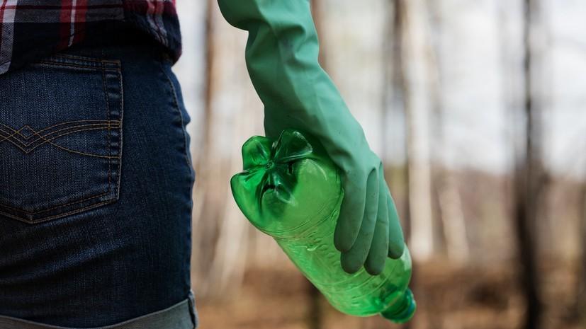 Волонтёры приступили к уборке мусора на территории Арктики