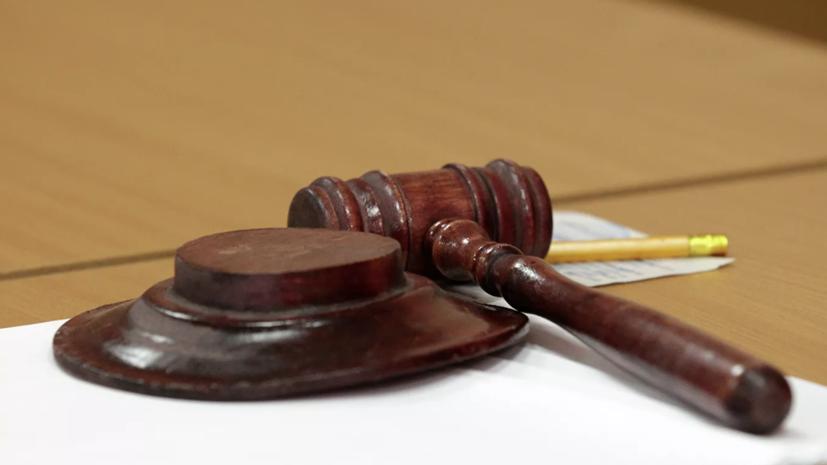 Суд арестовал стрелявшего в женщину с ребёнком в Тульской области
