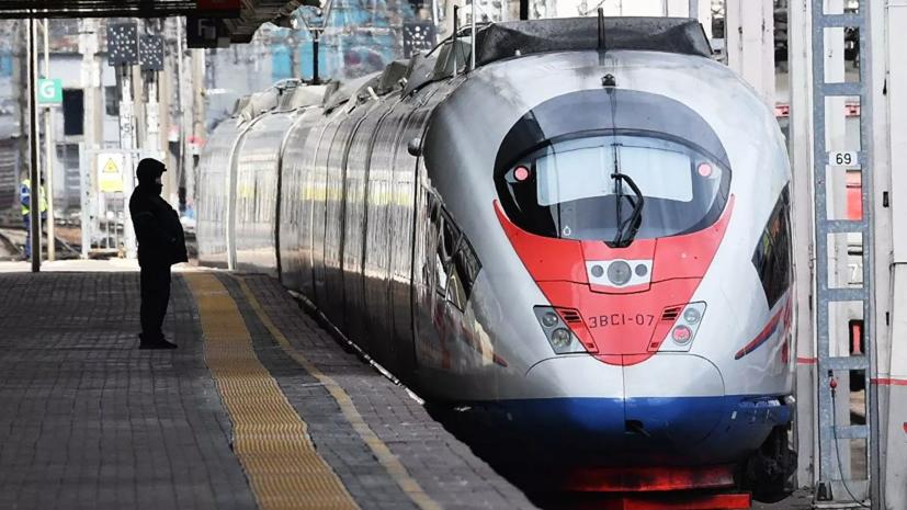 Число пассажиров на вокзалах Петербурга достигло 20 млн с начала года