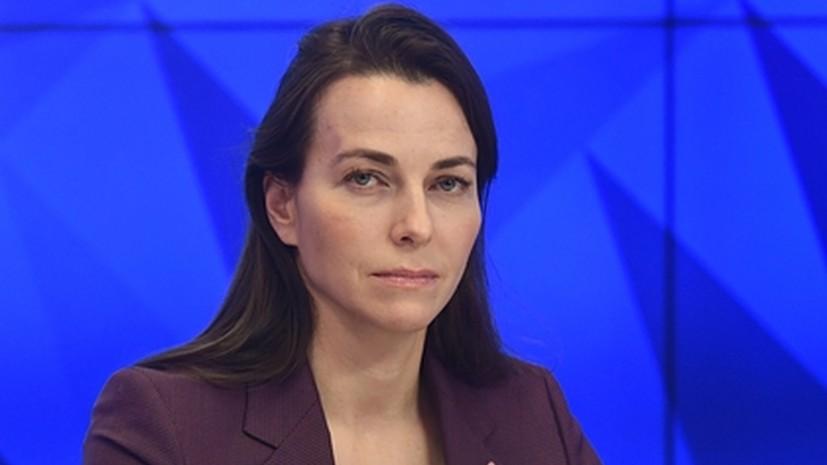 РБК: Наталья Починок временно отстранена от должности ректора РГСУ