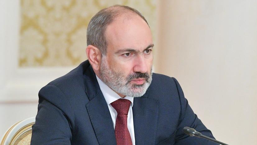Пашинян рассказал о роли ОДКБ для безопасности Армении