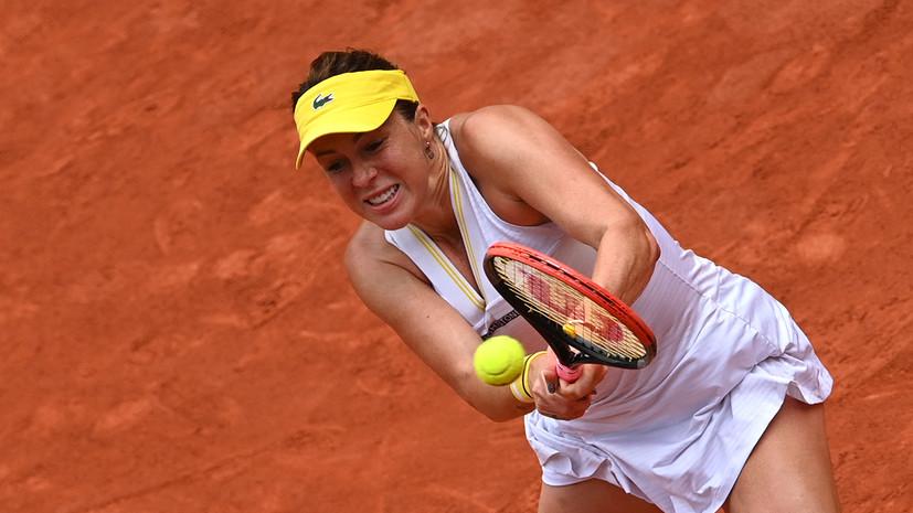 Павлюченкова обыграла Гарсию и вышла во второй круг турнира в Монреале