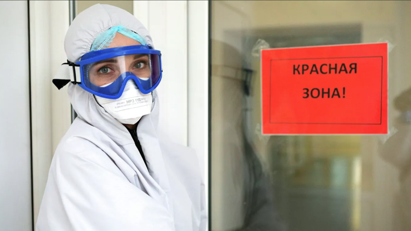 Эпидемиолог Пшеничная рассказала о ситуации с коронавирусом в России