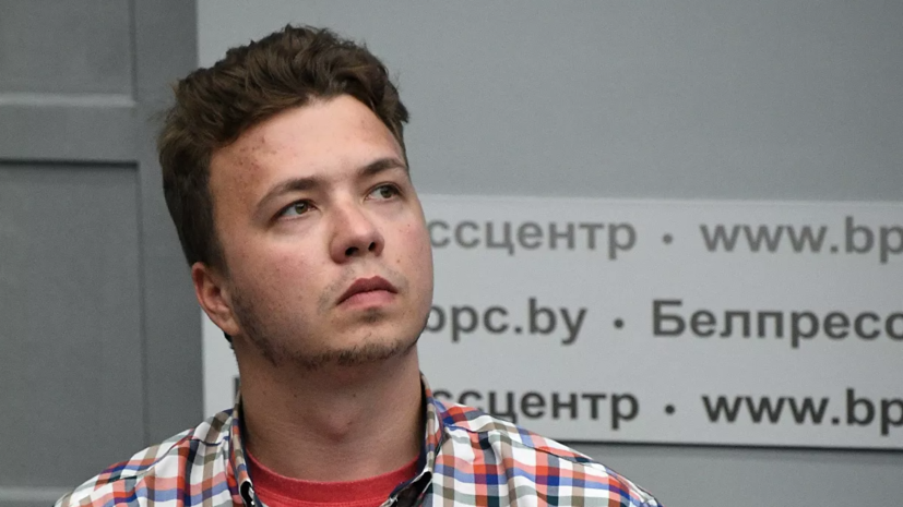Протасевич рассказал, как присоединился к проекту NEXTA