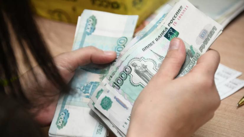 В Госдуме прокомментировали идею повысить МРОТ до 20 тысяч рублей