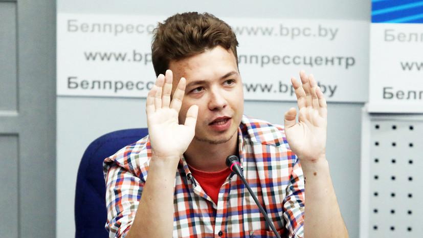 Протасевич сообщил о планах создания своего медиапроекта