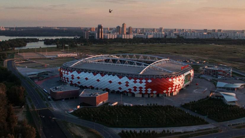 Россия сыграет отборочный матч ЧМ-2022 с Мальтой на стадионе «Спартака»