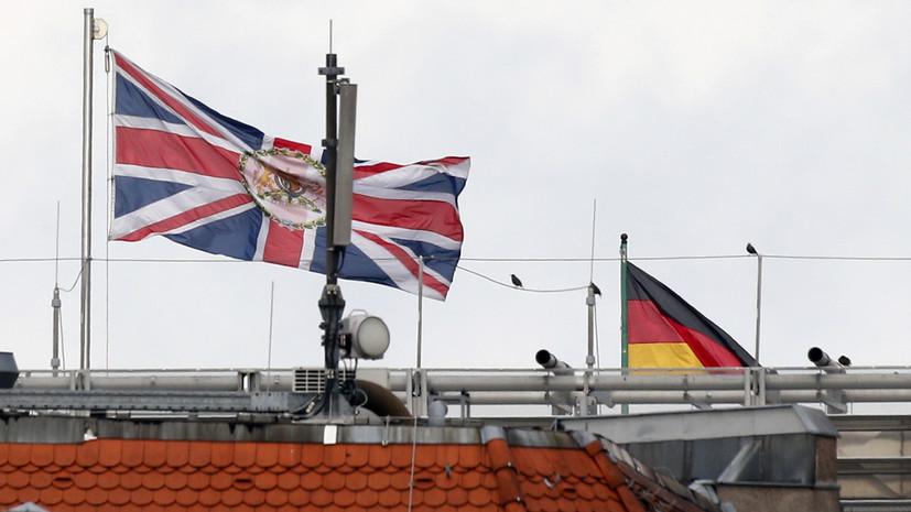 Посольство отреагировало на задержание британца по подозрению в работе на российскую спецслужбу